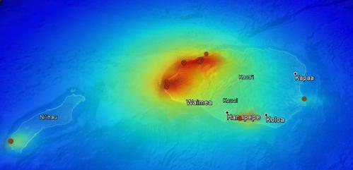 kauai power